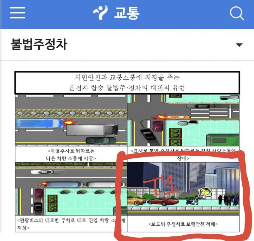 viewimage.php?id=21b8d121f0d737a062bad1b018d53769&no=24b0d769e1d32ca73cec8efa11d02831ed3c848cabfee483347b0fb095aa03ce0ecfb9cb7f825e22d8405c1092d8f6a78dc463d904962230d556238bad7e48041ea13424e0797d0f2be81fa644ff7f5c339ce59fec200b5a19cdf3d45af6614823ccc19b81ee41fef4c76970e9