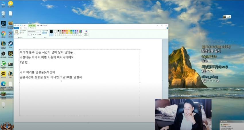 viewimage.php?id=21b8d121f0d737a062bad1b018d5376e&no=24b0d769e1d32ca73cec87fa11d0283141b58444220b0c04398dc02aecdb06eeac93db40fd702bbf867da708e90e3346e556ee5d86834b139b68869e6ac6ea2394a9d998fe768e246e1d0f