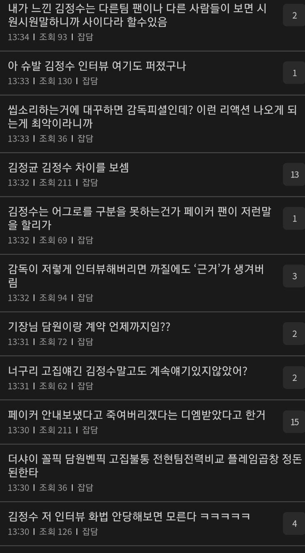 viewimage.php?id=21b8d121f0d737a062bad1b018d5376e&no=24b0d769e1d32ca73ced8ffa11d02831dfaf0852456fb21930271cc4cf86ae33e24e7355adc3327a034825b930ea0d417b8834bce9214386909fb2fd5e737a741f260eccd3439519d23d8131