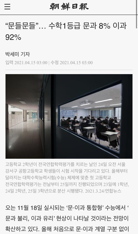 viewimage.php?id=21bcc032eac2&no=24b0d769e1d32ca73cec81fa11d02831ce3cef1b9542c00ceb084720f8a782315faff5183e42c5df3102c26778df965ebe1898302057d582b314fc4e4e39cadcff9cd29959a1f0497bd0b7198ffba8681dd686d7fb20b52ad48a70ca8fafe29fa5c3fffde0f1f5