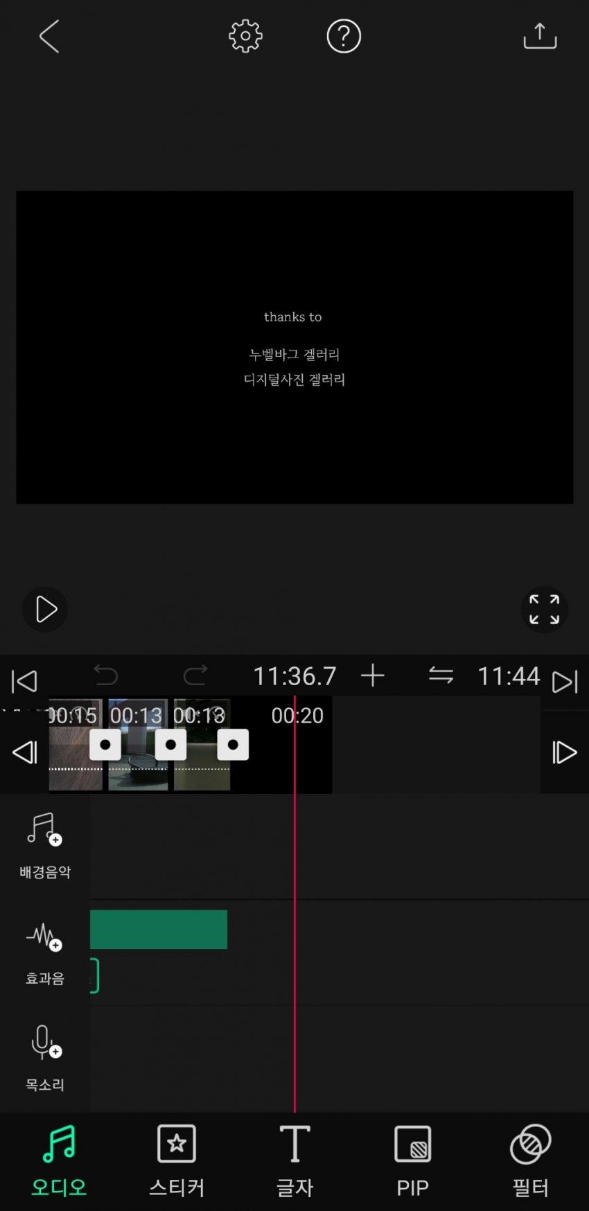 viewimage.php?id=23b2c530e0de34a378bed1a013&no=24b0d769e1d32ca73dec81fa11d028314d3faebecfec25ed6aa778bc785bf3142695bf8fc9bf753b2889fbb3135bb1ee50611975682d4d57bf79096dd0313636e2f5a7a6cad5937180d46bec77956bff72e8212f0a7e34057d5577f7eb6873fa23572ee707074034cbe6e36fb57a9bb053c27e8e15