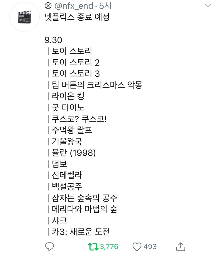 viewimage.php?id=23b2c530e0de34a378bed1a013&no=24b0d769e1d32ca73dec87fa11d0283123a3619b5f9530e1a1306968e3daca1094e1fb43406a473c68f23b790e4805115a9239ff860e33df4e5610fe737626d2d80e1098deccb10b014c2fbb8d4eedeaa480a5106e0cc438