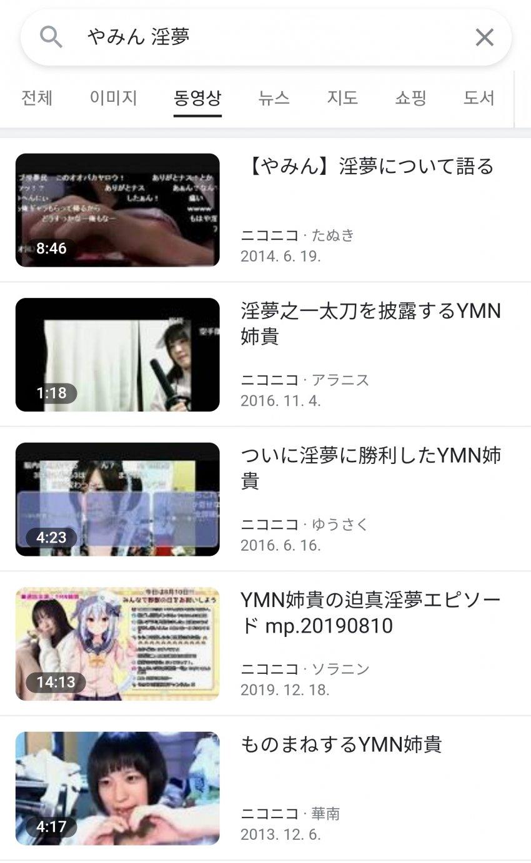 viewimage.php?id=23b4d329f3db3ca361&no=24b0d769e1d32ca73dec8ffa11d02831046ced35d9c2bd23e7054f3c2d8b67b55b830fa4a127b22f27b08a44d1b955b33d09e15fd8cb549f9f510dabf7b5d55ce9388a4613cc40f998acf8ec0a2503018fd97310b74c804739cc12d6b2c19eed8511a2581c7d