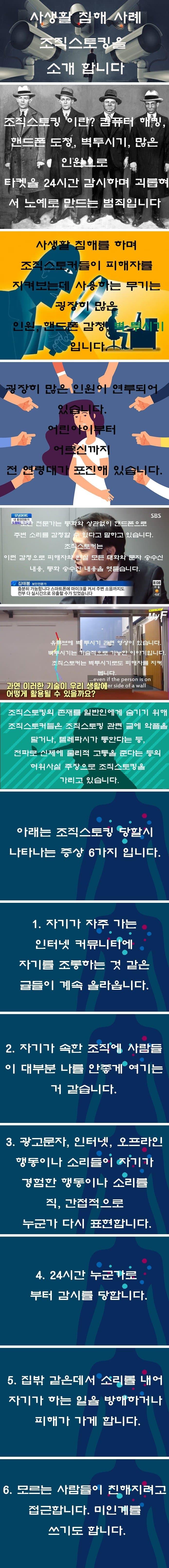 viewimage.php?id=23b8c735dac137a567bac2ac&no=24b0d769e1d32ca73deb87fa11d02831de04ca5aee4f7f339edb1c2bdb40782b57d1591688544e393a9b97634aa7750c9f2dbd452371263e62cb38cab5725f89ab9841d22d27a519