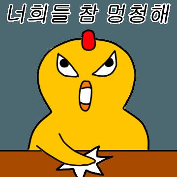 viewimage.php?id=23b8df35f1dd3bad&no=24b0d769e1d32ca73deb86fa11d02831d16706cea37200d6da9182798773dc7e3e3513d76e733be1fa95682da7e2959a3990baa72e7945bda3028976a0ce97a6878d77cb153757
