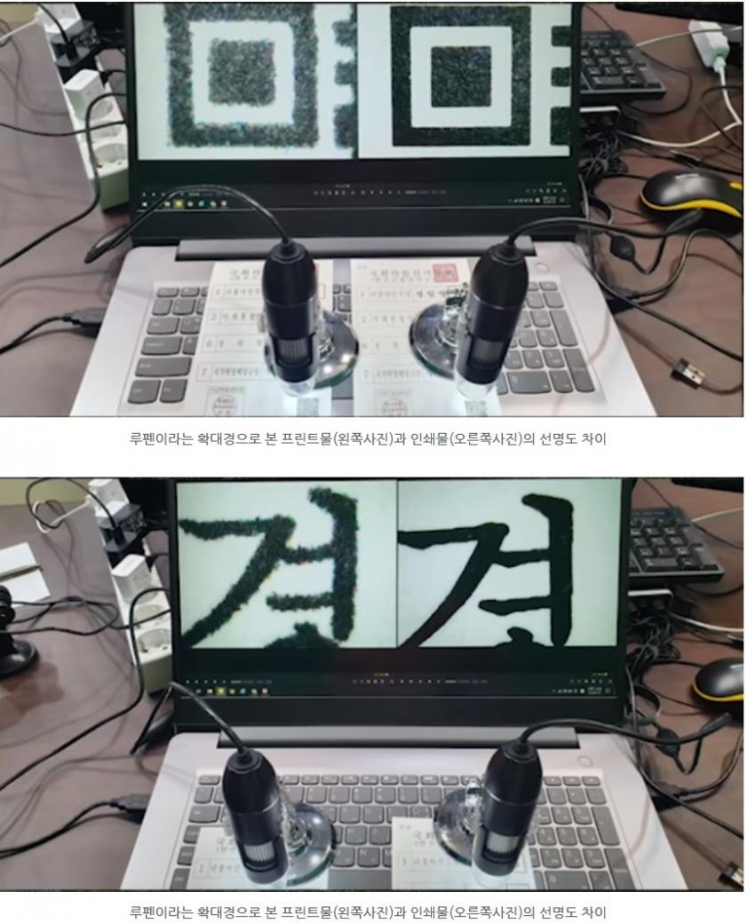viewimage.php?id=23b8df35f1dd3bad&no=24b0d769e1d32ca73deb86fa11d02831d16706cea37200d6da9182798773dc7e3e3513d76e733be1fa956840cbe29591647c4727d38ae6c0afe9855f166099c8aa