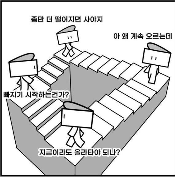 viewimage.php?id=23b8df35f1dd3bad&no=24b0d769e1d32ca73dec81fa11d028314d3faebecfec25ed6aa778bc7858f314840cef4209f3cbc52bba870f090c45a6538d7cba5b0f93cd32cba71157e7b613c23b02ae