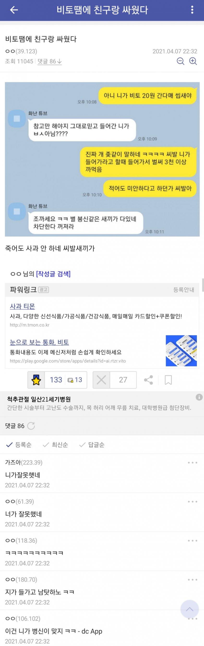 viewimage.php?id=23b8df35f1dd3bad&no=24b0d769e1d32ca73dec81fa11d028314d3faebecfec25ed6aa779bc7857f314d1567d4e809b8715f27e8f94e6378a9b59811df62e49df0d8c05835ee94f165c96f1ec80c72aa549d64d8a965f1ec737902f4ec0ad9bc34a137c1c4b37dc