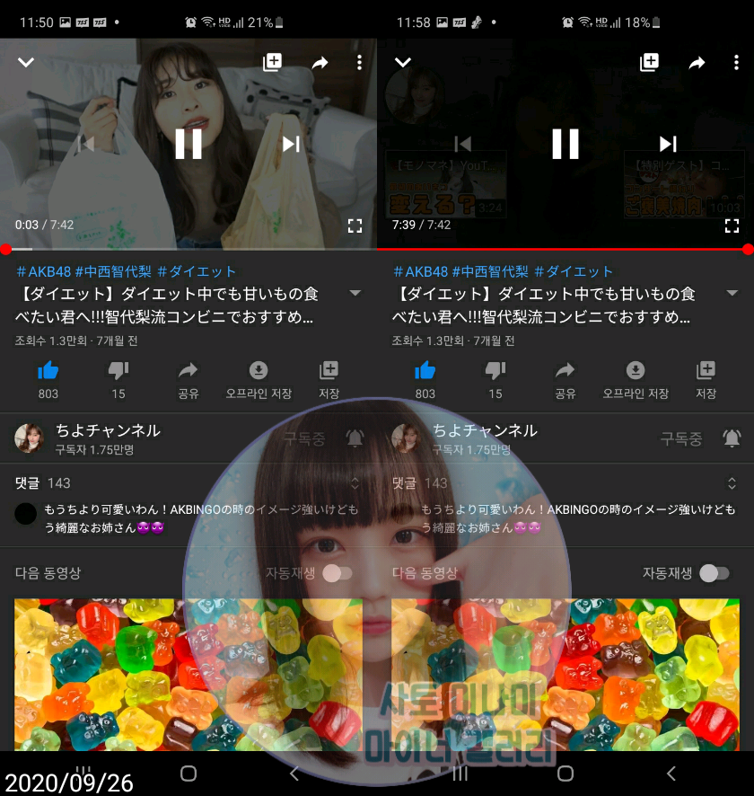 viewimage.php?id=23bcdb27ebdb2bae67bcdebc0fde3634&no=24b0d769e1d32ca73dec87fa11d0283123a3619b5f9530e1a1306968e3d9ca10573cc1521eb7a7264d15600fea6a93c2e8e0558ea8139965525d1ac0068cd55b4c6fc74a7b7d980805ae66d85a6e754bfce85248d39f184dc42ccbac517f9f68618829e437c1a559bde33e4842dcbbf921564f9f0231077b6f61894060ff701857e6df037270