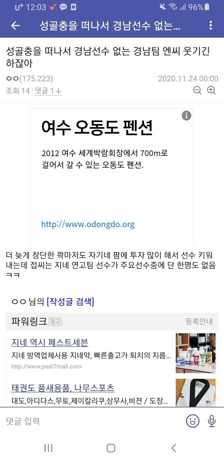 viewimage.php?id=23bed42febdd2b&no=24b0d769e1d32ca73dec84fa11d0283195504478ca9b7677dc322d30cb319b5b128a21ab7a9eeb8fd2e517ef22615af2ac2daa91eea4789aa325d27ec1afb389b11ece9032ae348b4441c10196bd2ca9439b1af6d56f3cfe36b0022d2ed1