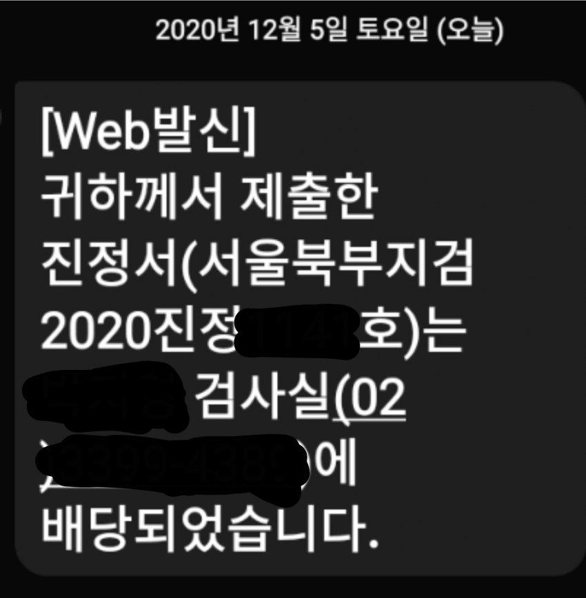 viewimage.php?id=23bed42febdd2b&no=24b0d769e1d32ca73dec84fa11d0283195504478ca9b7677dc322e30c9309b5b7072c560b5b3c158d0cf39f382253094b2d6b4d96d12c74c3e6660a90f7fde4e447df9f7d6a57d04b4a090d4f12d40fb313b53ab5e4024a5be2cc2bdb28a67877c47