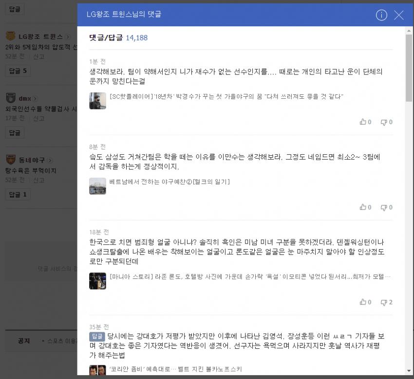viewimage.php?id=23bed42febdd2b&no=24b0d769e1d32ca73ded8ffa11d028313550f9fb3f9dac8b24082c81ca595a58b65db2b5f076efc5e4049a429326ab06a12b159c7df3afd1a5172ee69015d14808