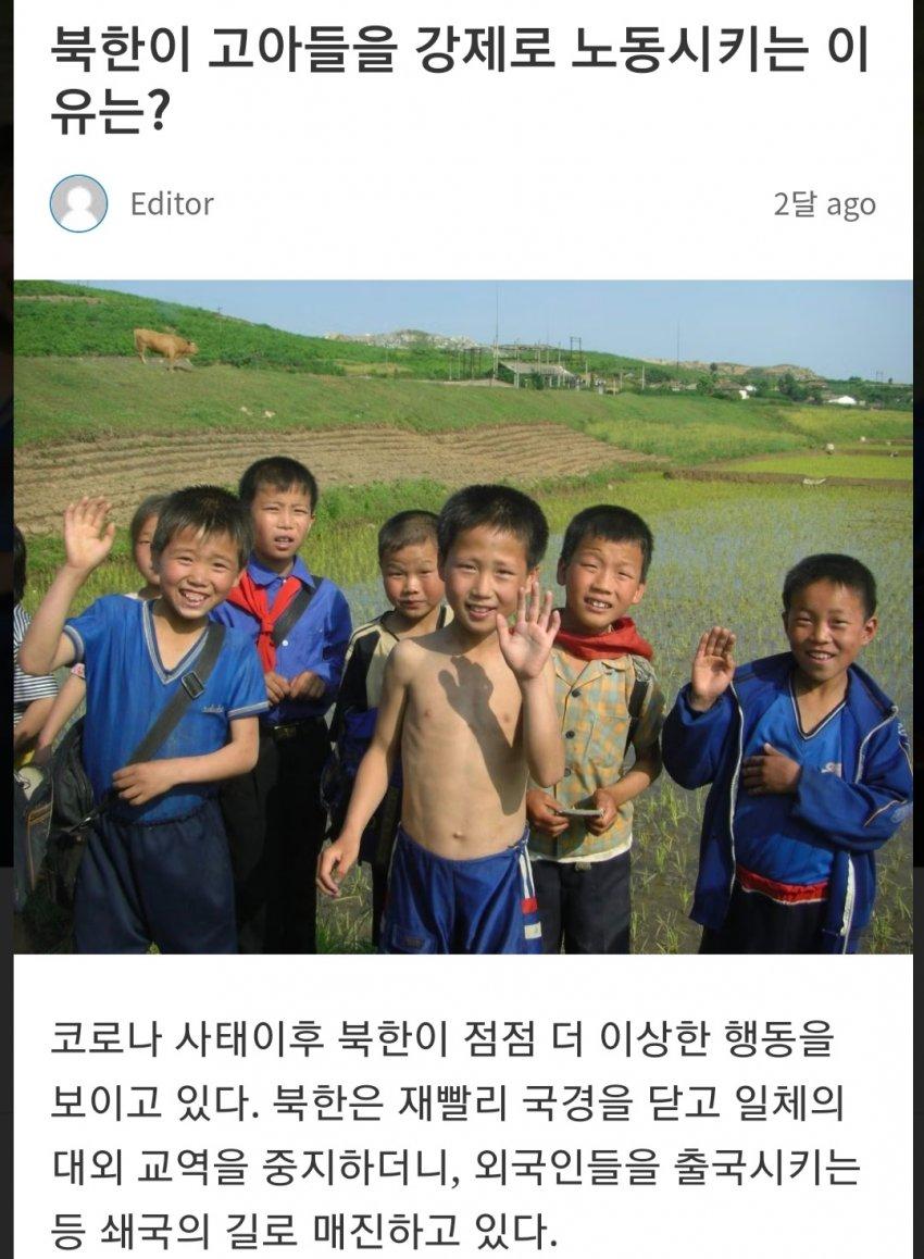 viewimage.php?id=23bfd1&no=24b0d769e1d32ca73deb86fa11d02831d16706cea37200d6da9182798675dc7eb23faa60ac3d465a2c495dfdae73e214e980a2c9a40aa0e7f88062674562