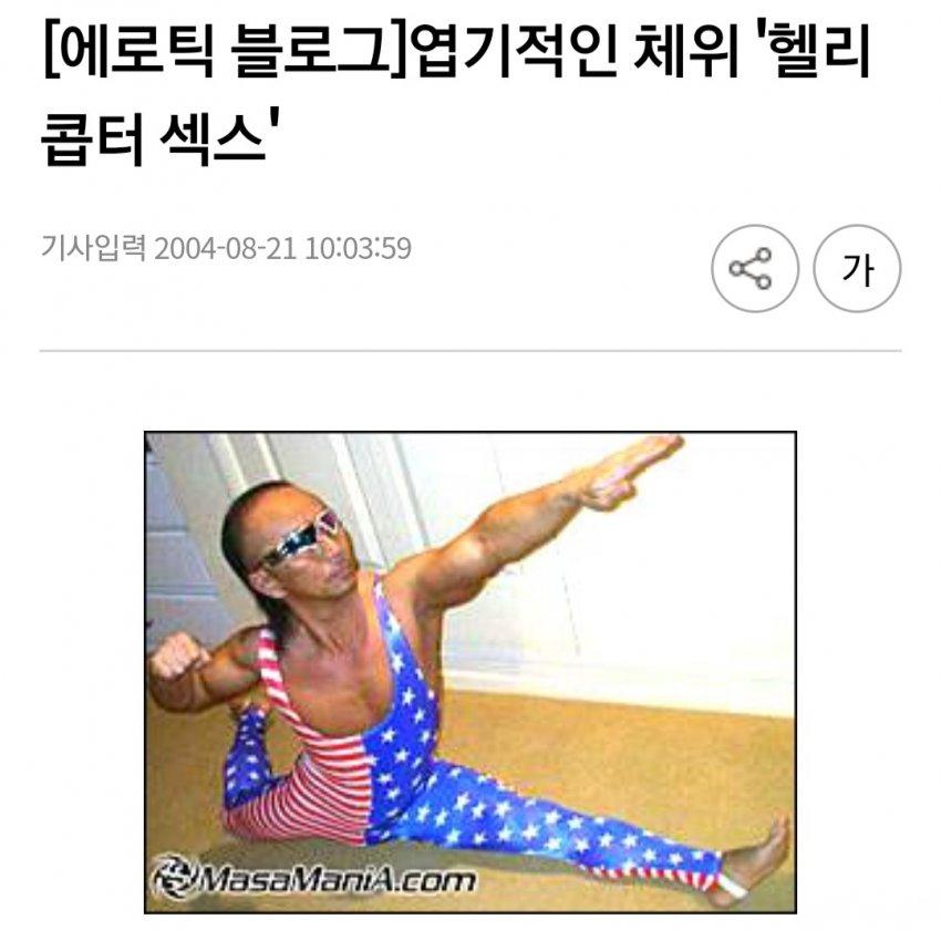 viewimage.php?id=23bfd1&no=24b0d769e1d32ca73deb86fa11d02831d16706cea37200d6da9182798676dc7ea47eadf8597cd41f4b42ed831b34784e9d72f576c9a210de0e8ef4f95c786258e117c53993e86e215e02a12572