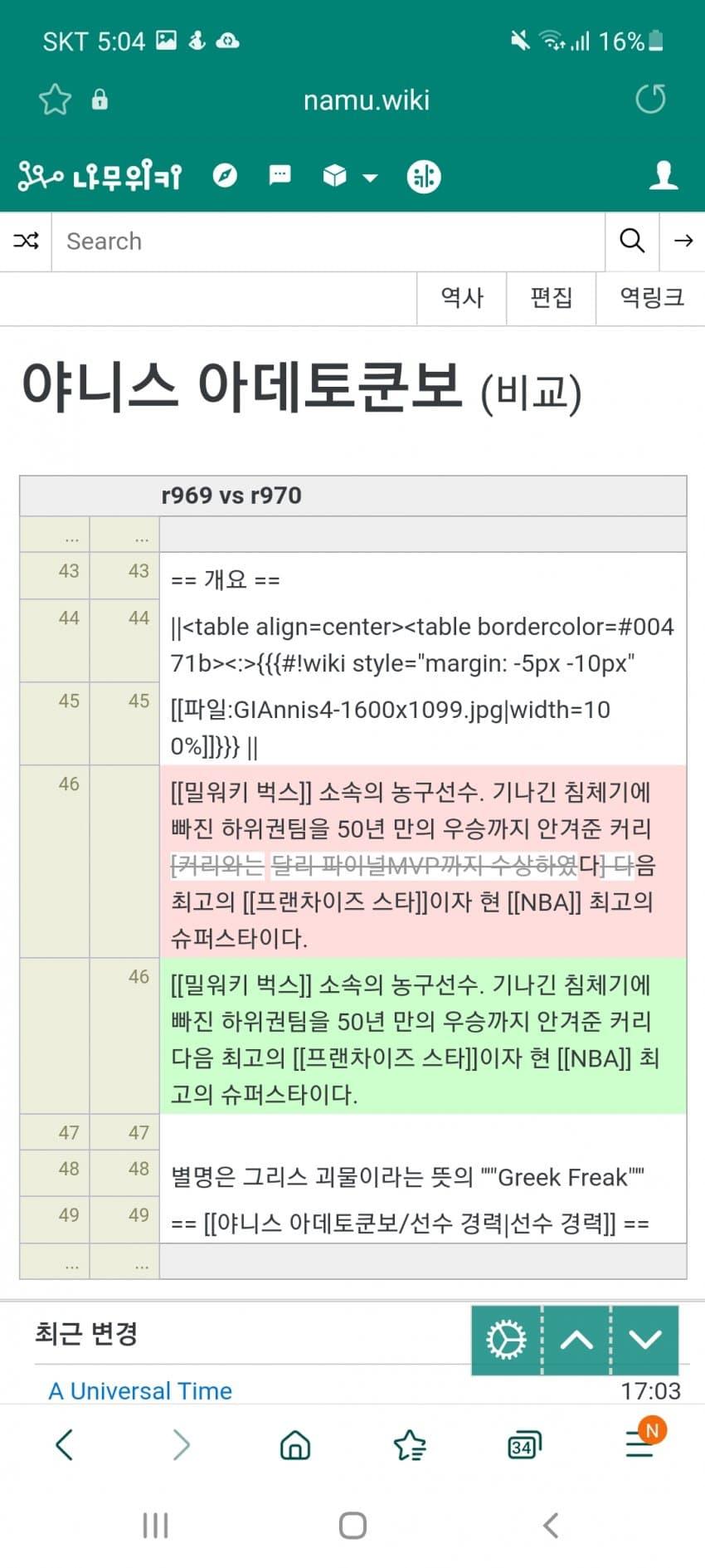 viewimage.php?id=23bfd1&no=24b0d769e1d32ca73deb86fa11d02831d16706cea37200d6da918d798477dc7e9340e898363e3304e2f61e102005aa0ea9d544e772c3ab3aca8c761190b186d49f9ec7f1300d3d89523e25f8875c81cb30f165b1099bf73dac07ed822a1a87ba9e4f13167e67b16a57