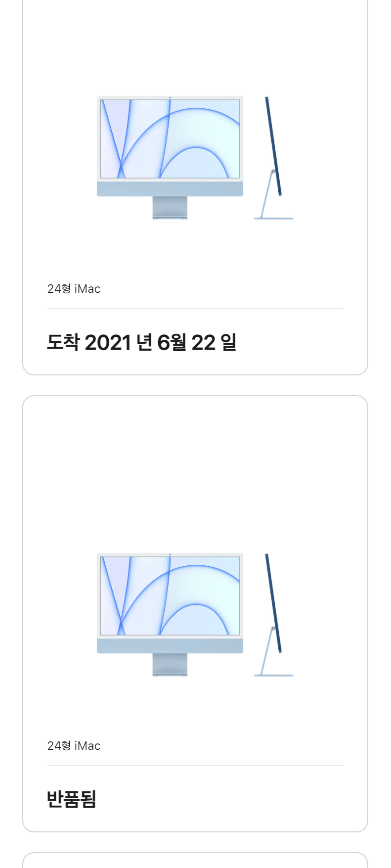viewimage.php?id=24add122b4&no=24b0d769e1d32ca73cec8ffa11d0283137a147df66c0ff0e9ff48d5b5d7856dc4f628c6f0e9fdc3560d73a61a36cef90556380e663b5c7b8d3504a57b30722c501