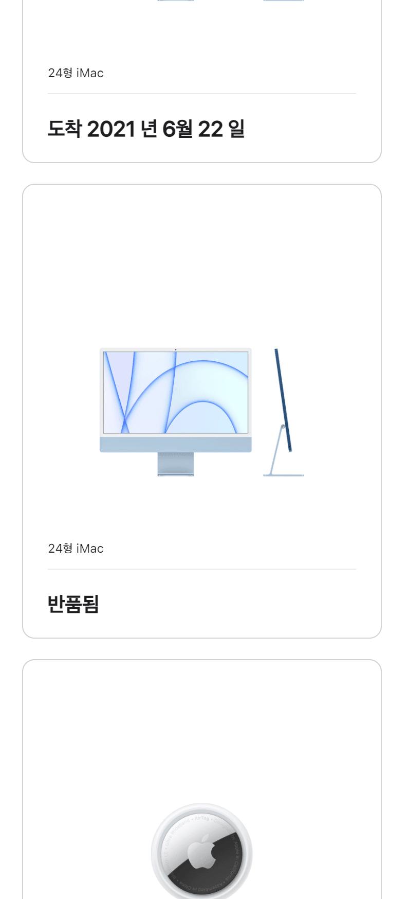 viewimage.php?id=24add122b4&no=24b0d769e1d32ca73cec8ffa11d0283137a147df66c0ff0e9ff48d5b5d7956dc239f9b15f972c3d65881d19f3602a5e1cb305597da081e81d009f475efdb2b862d