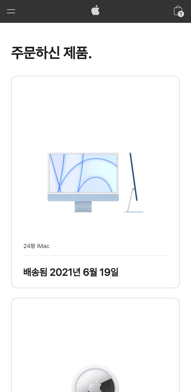 viewimage.php?id=24add122b4&no=24b0d769e1d32ca73cec8ffa11d0283137a147df66c0ff0e9ff48d5b5e7156dca30917492aa833d057ba870405b85a91087582dbed20eef719f71585e26db0bd17