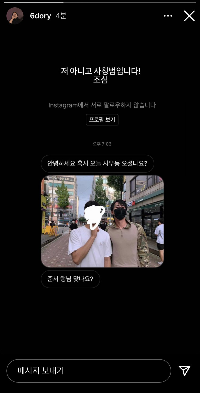 viewimage.php?id=24afdf28e8d736&no=24b0d769e1d32ca73cec8efa11d02831ed3c848cabfee483347b0cb095af03cbd08c050710a3777711fb5f2d996c45c44292eccacb76485cdba01048ba805690079055eff4eb3667a9588278b090c77872915d328a07f46a5dba5b4b836ccd2cbe12619e43e805