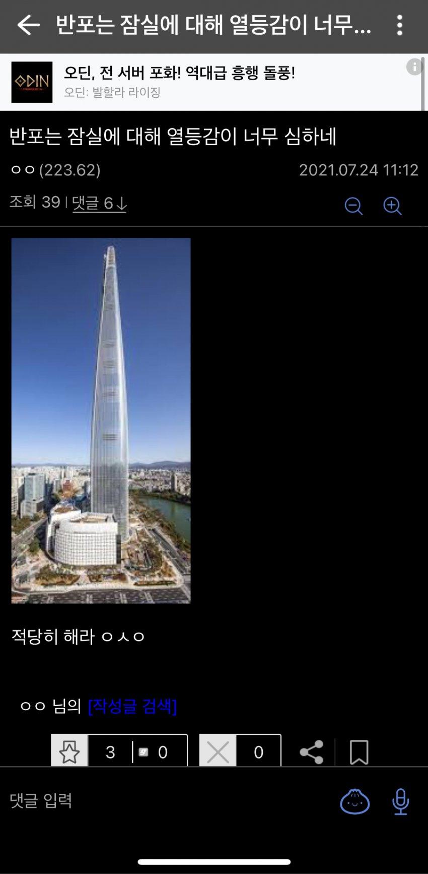 viewimage.php?id=24b0dd29f3d33aaa6bac&no=24b0d769e1d32ca73ceb86fa11d02831eebc6c37c2fa034916fac403212105e3582dc8f8f50c061a453fe5295889ec6bbfd2df0140e5f042ac2b22f65d094841d4032ac741077b2ed0c4f31b7932382bb7274ba05571d08286a14dd14a460379bad1e66a059cb514f122