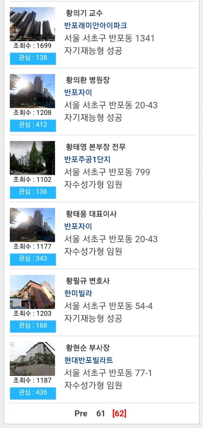 viewimage.php?id=24b0dd29f3d33aaa6bac&no=24b0d769e1d32ca73ceb86fa11d02831eebc6c37c2fa034916facb03232605e3d60f2b4282eddd968e6ae2c8400549b3ae5f5a8a0e813a723021d8db771aeebfb4b9ebc929417be1eaa8d0f404d65c35c08c180099bb1b7af1727b8fb6989e3bf23a3110aa433a08bfb4ca3018e1be4d