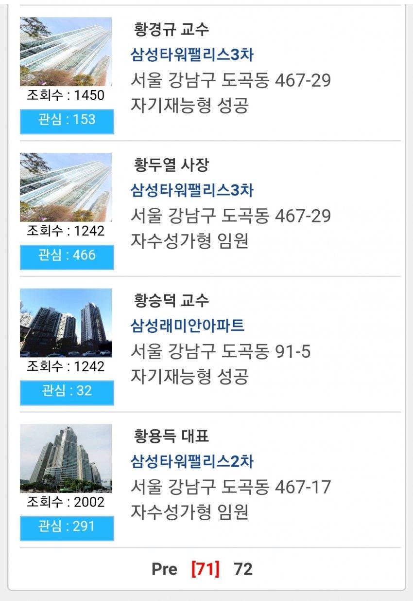 viewimage.php?id=24b0dd29f3d33aaa6bac&no=24b0d769e1d32ca73ceb86fa11d02831eebc6c37c2fa034916facb03232605e3d60f2b4282eddd968e6ae2c8400549b3ae5f5a8a0e813a723026da8a751abbeed34fbdd0f22fcbcf00a2910727b0ae28a718d8786aac9844afd5a0e38f980246f5ff4b34a3511471784ccf347eeedd76