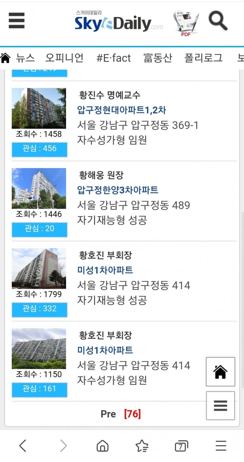 viewimage.php?id=24b0dd29f3d33aaa6bac&no=24b0d769e1d32ca73ceb86fa11d02831eebc6c37c2fa034916facb03232605e3d60f2b4282eddd968e6ae2c8400549b3ae5f5a8a0e813a7230718edb764feabe0db7bb62ae4ce6d75e3e4f7204d57f5a15c51d968e41708b68d3410961837945c8a5346eb45ce1a3aacd06e46744b492