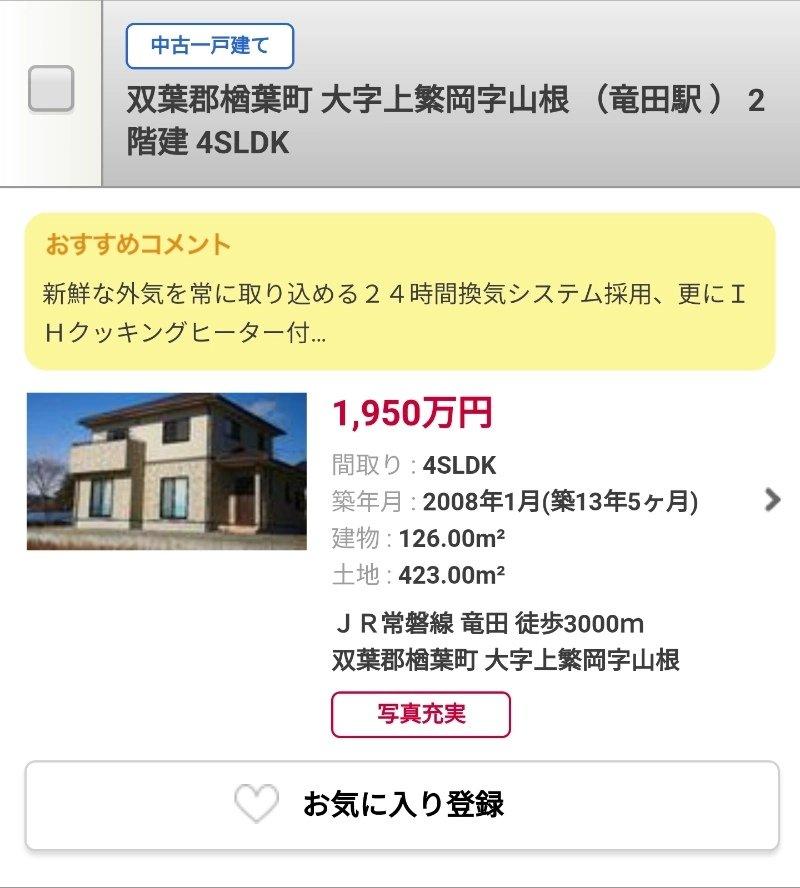 viewimage.php?id=24b0dd29f3d33aaa6bac&no=24b0d769e1d32ca73cec8efa11d02831ed3c848cabfee483347b0fb095a803cbcf0761a6c89c5bf2da704f5f261467f3177ae2d77d9ab6bf23140f2f89446e33737f0a8d432b2fa296db86f620b45460938f692d940cd995a7