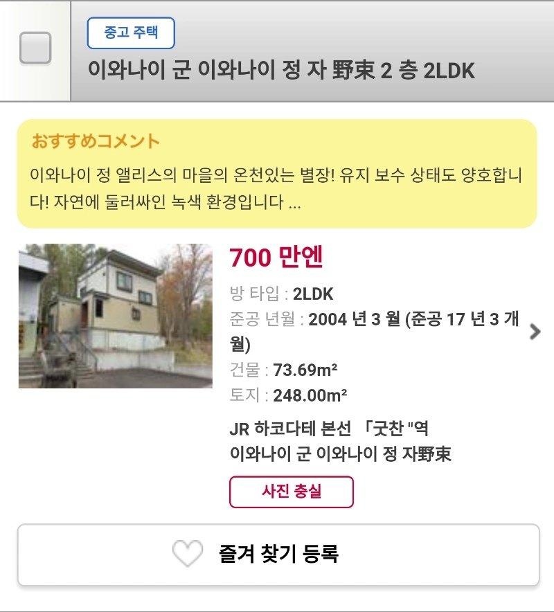 viewimage.php?id=24b0dd29f3d33aaa6bac&no=24b0d769e1d32ca73cec8efa11d02831ed3c848cabfee483347b0fb095a803cbcf0761a6c89c5bf2da704f5f261467f3177ae2d77d9ab6bf23145f2c8c456860ad74e0e8d22ec8fd1523b49207f021e114666891d5aa59c7c4