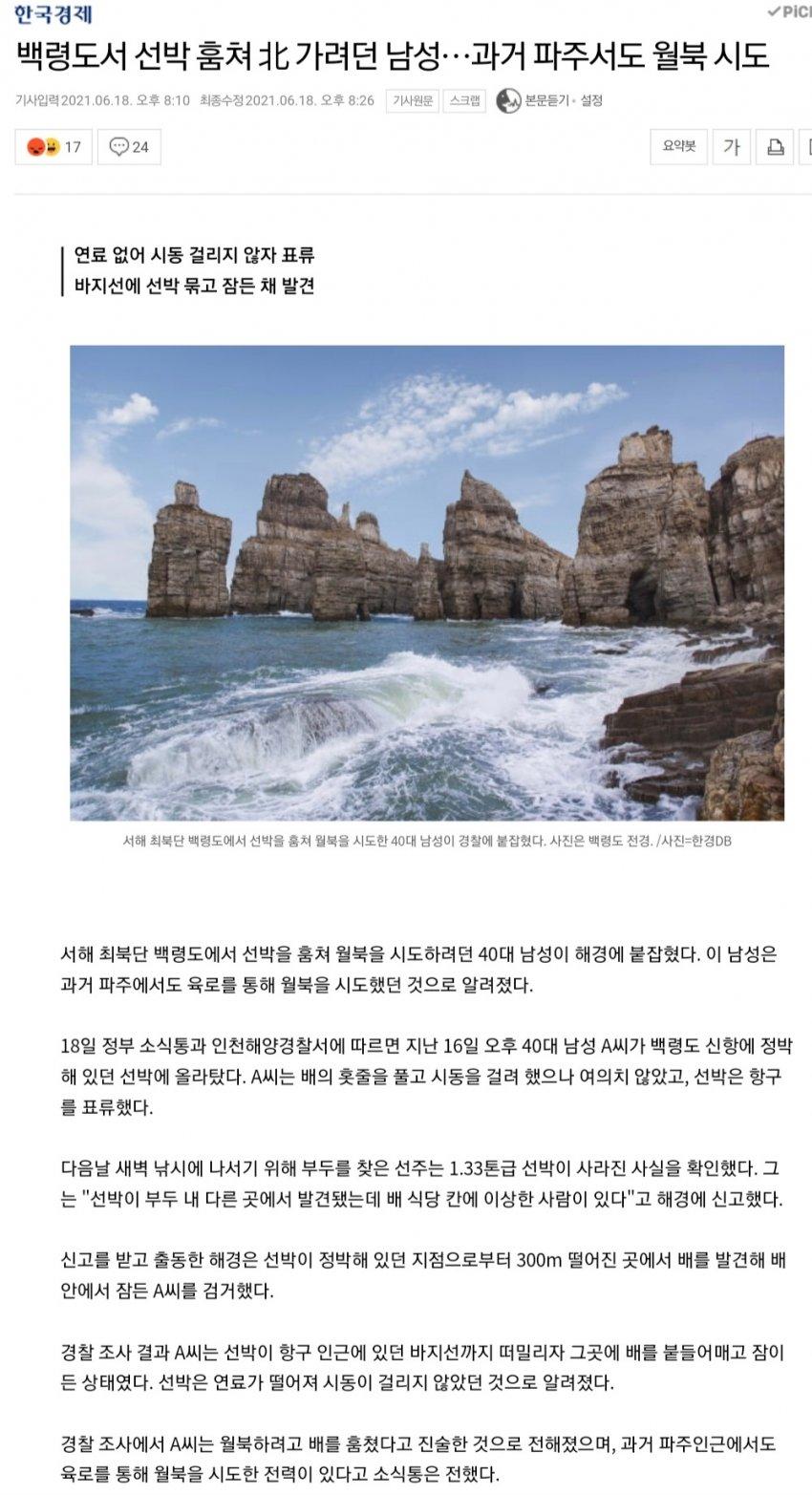 viewimage.php?id=24b0dd29f3d33aaa6bac&no=24b0d769e1d32ca73cec8ffa11d0283137a147df66c0ff0e9ff48d5b5e7056dcc28bd0e3d551addb3252a8db2c3579b61ee893b9dc6a40469d4df3fbe64d43dfd9212ad6f075bce59f892c77f8f4e0e442194dda974674682e6123a0b683ad604f991c0c82b4