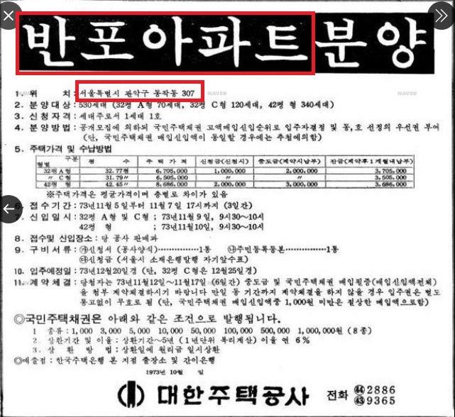 viewimage.php?id=24b0dd29f3d33aaa6bac&no=24b0d769e1d32ca73cec8ffa11d0283137a147df66c0ff0e9ff48d5b5e7d56dc9f7815108d51eea27123a5937c88fd2d94614615365877e58dd5c6e2e0f619f4e02336b86907