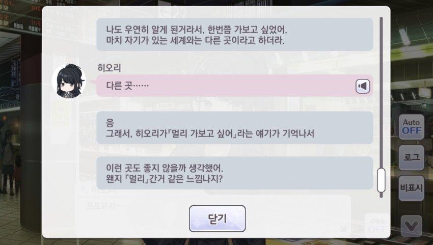 viewimage.php?id=24b9df2ae8d32bb26bad&no=24b0d769e1d32ca73ceb86fa11d02831eebc6c37c2fa034916facb03232605e3df0d285982fcc5968f6ae2c8400549b436d7b74cb39c17b247dfea416ed786819a5bcaae6053fe79b7d8d57b12942acd2f0ce1962481c72abce03e073b43dad41397c23bafc1241c324374b2