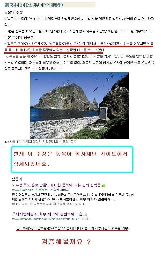 viewimage.php?id=25b8dc2aeedd2aa36f&no=24b0d769e1d32ca73ceb86fa11d02831eebc6c37c2fa034916fac403202405e2dd01ef055fa239274608139ab415fe475d5ce452049a890820bc3217ae898044a8e2e5c070474dc6287e0c3a15