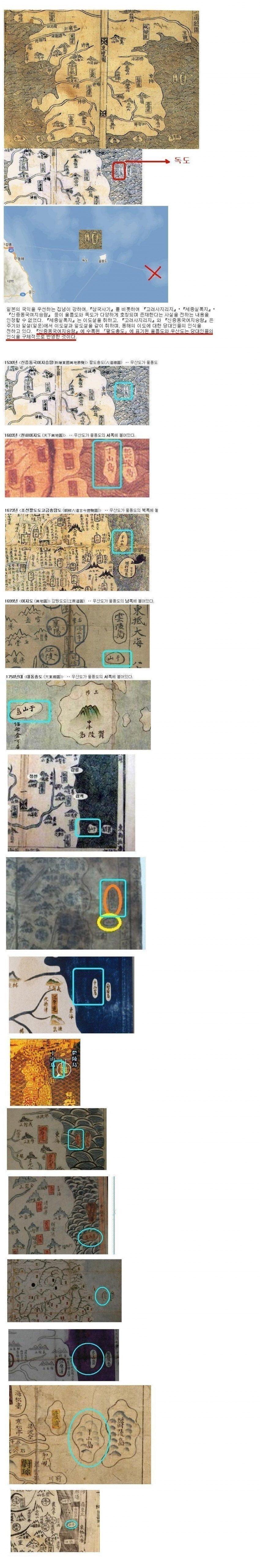 viewimage.php?id=25b8dc2aeedd2aa36f&no=24b0d769e1d32ca73ceb86fa11d02831eebc6c37c2fa034916fac403202405e2dd01ef055fa239274608139ad97bf74ac9b9f05565c9adce6aa63e0366c8379983be98c63608bfe14e7c9635