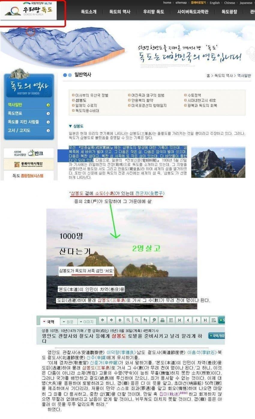 viewimage.php?id=25b8dc2aeedd2aa36f&no=24b0d769e1d32ca73ceb87fa11d028310dffe6fa47565f9311496be5ca5c55c31987296e336533298054b1cf66dcb28d9dbe5b63b8b8d9a0127b59a0d02437000f8498d963dbc91020c6de253f66cc139a6879d3