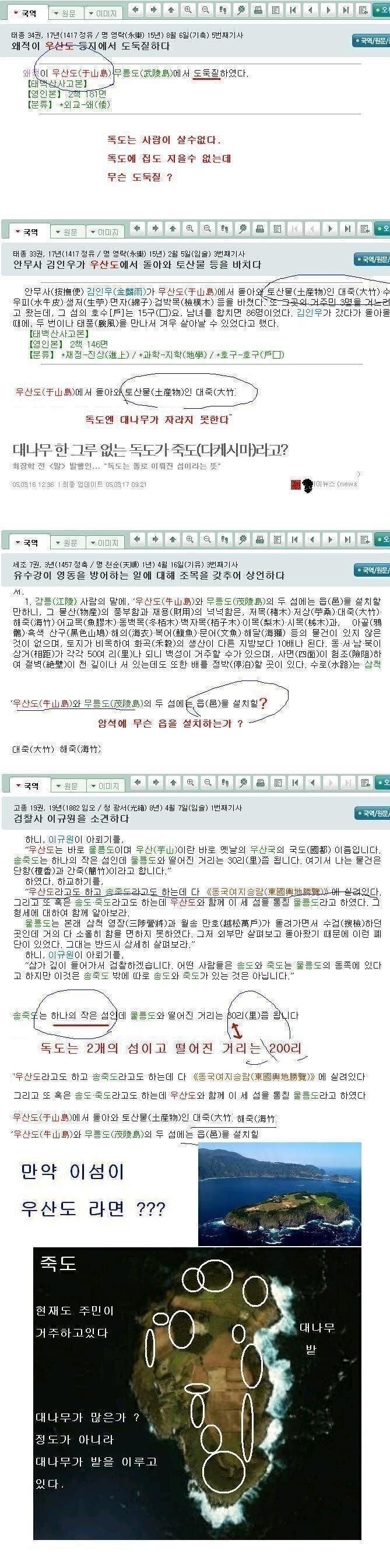 viewimage.php?id=25b8dc2aeedd2aa36f&no=24b0d769e1d32ca73cec8ffa11d0283137a147df66c0ff0e9ff48c5b5e7e56dda98b65e532372239c4b96c9aafd2cff03ee43b9f5dd565c2682d586b9e47b279055714a0628d2e13dde723f88354f310051bc4b296e8