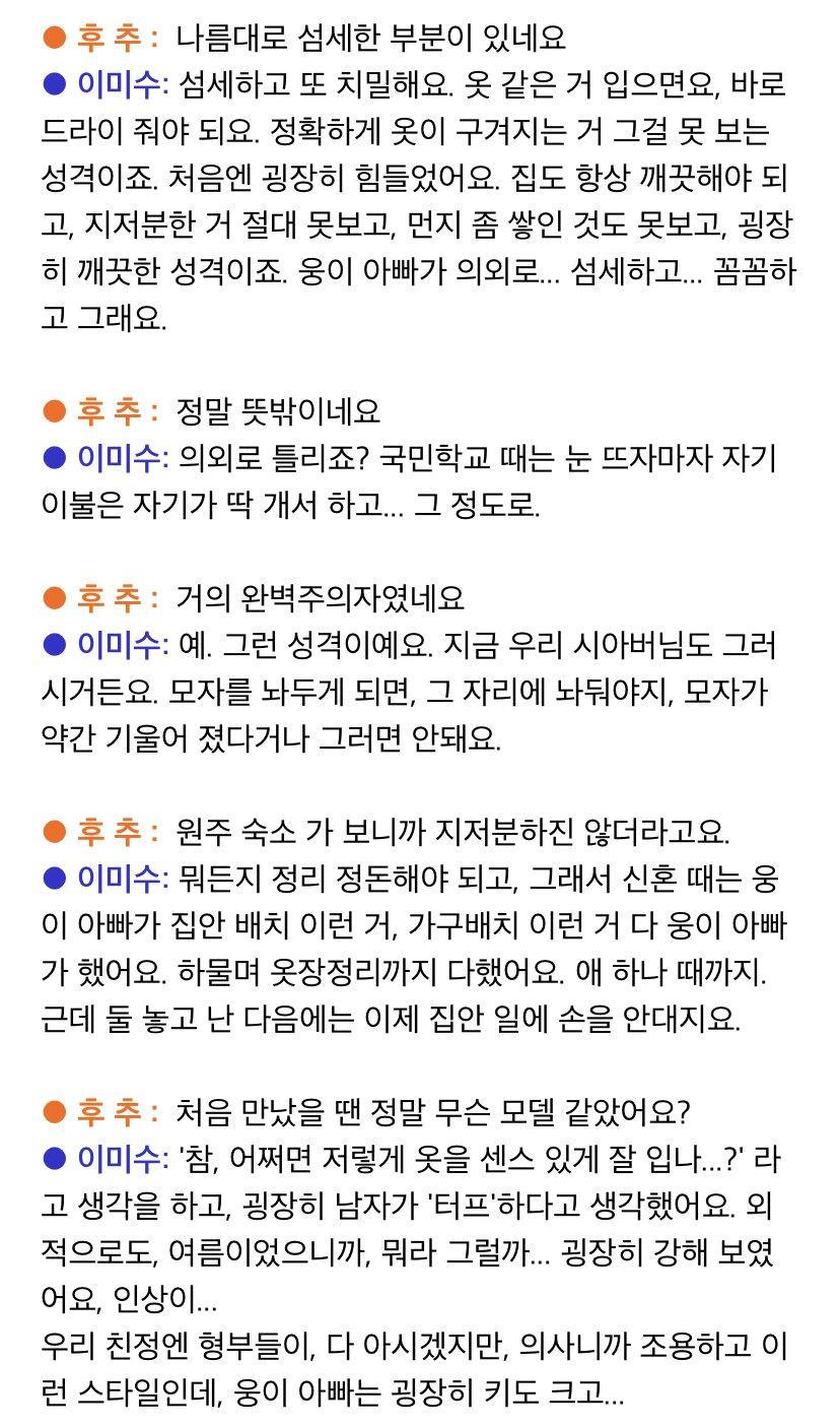 viewimage.php?id=25b8df2ce4d7&no=24b0d769e1d32ca73cec8ffa11d0283137a147df66c0ff0e9ff48d5b5e7d56ddf57e4f2f1967607f3c4e7ff0bf23ae0e833775389f636205f9c178d6822815be4b597e959a2ad58da5725a17f5a935afc6efb553d708f86e916691bc689c2c3c11d6a515517d85