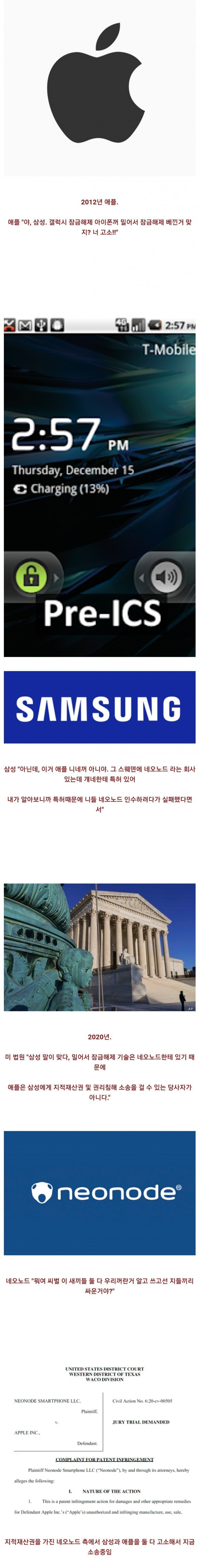 viewimage.php?id=25bcd827edd330a7&no=24b0d769e1d32ca73cec83fa11d0283146e1de228a7923f189a7bd559a207e6760cf3f891c6aba4311965ed0044da44c779f1017cecc0ef3eace467c347600aedfc2d8b9faa115ee8e9c1d8f1243dd0cd192829c1fdd2f5fc1d789b1b9633226e79e22aa88