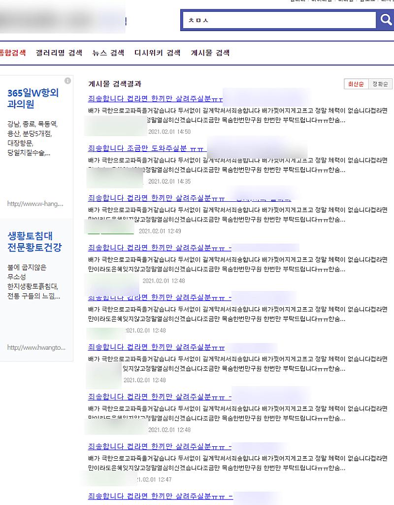 viewimage.php?id=25bcd827edd330a7&no=24b0d769e1d32ca73cec83fa11d0283146e1de228a7923f189a7bd559a217e67dc9a7d718a6e87bd976d7f8166fcfdafae6bcecad4000fa663d3ff36aa17622cd4c7f57823c3794765854ec809