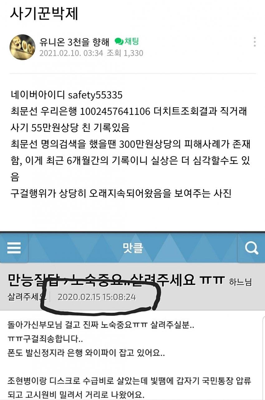 viewimage.php?id=25bcd827edd330a7&no=24b0d769e1d32ca73cec83fa11d0283146e1de228a7923f189a7bd559a217e67dc9a7d718a6e87bd976d7fec08f5fdae129b7e9c1c1e0309138f856d8fe0627d7ef44bc8ec5662ac4d5fe62433ac5f4fee949f538538