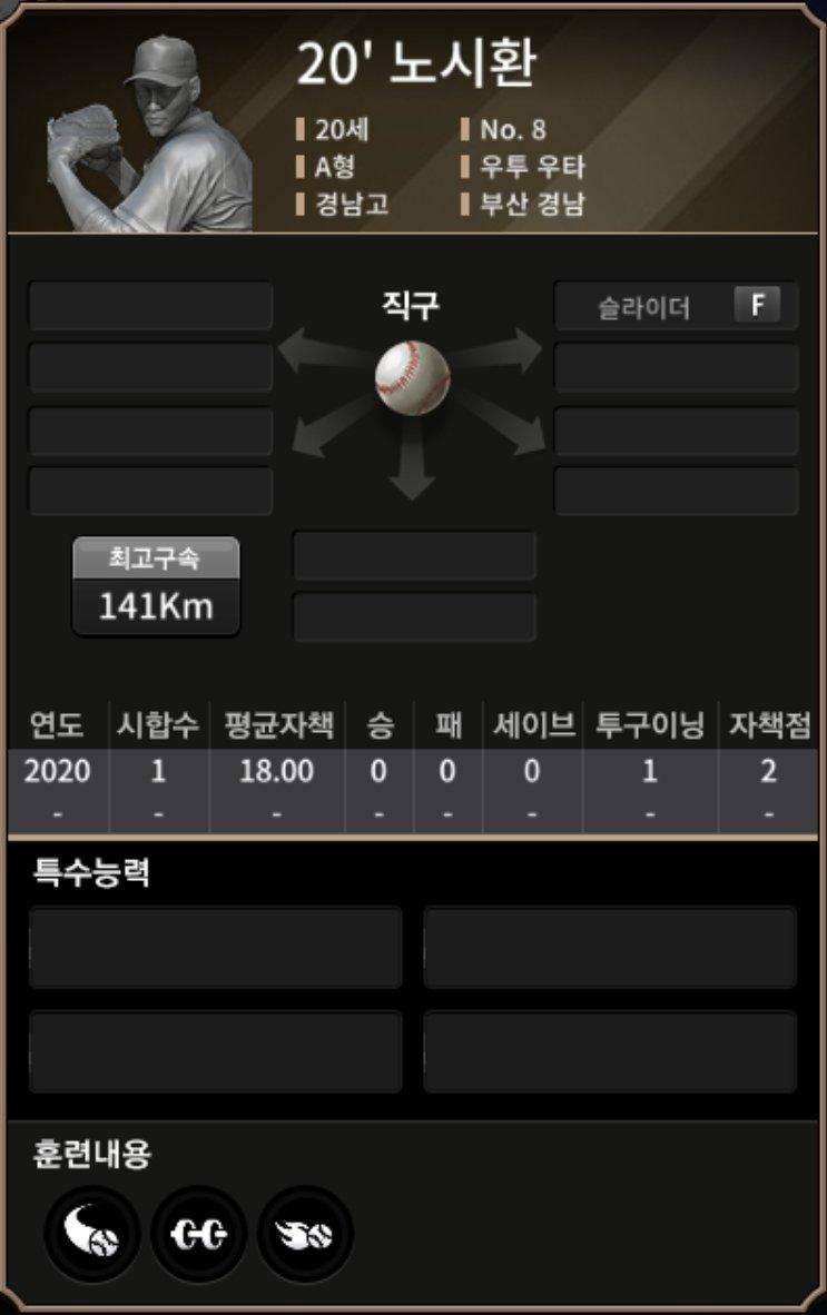 viewimage.php?id=25bcde31edd33da769b3d3a629df212a&no=24b0d769e1d32ca73cec84fa11d028316f6e59db3d00f81430124d7066e7965239088b2ced49581a85f8a406cccd1a0afdb046729caf534e78e31977345123c4bbf4f28eb4eb4cf84438328f8ce74069877dc4ec93aef2faa260d68e10c150dbe4f1168c2f1215