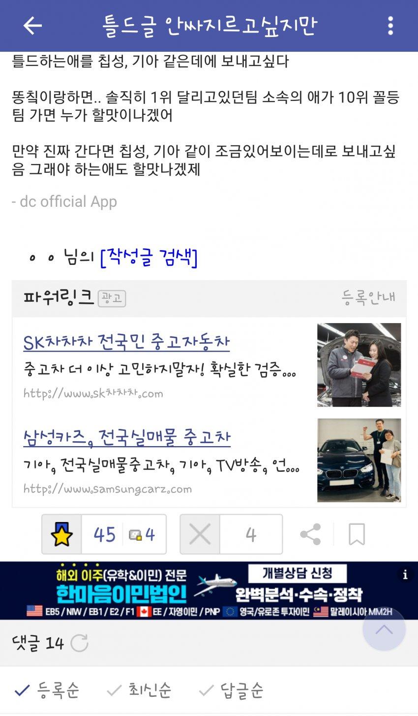 viewimage.php?id=25bcde31edd33da769b3d3a629df212a&no=24b0d769e1d32ca73ced8ffa11d02831dfaf0852456fb21930271cc4ce8fae373ed809a406c0654b962d55c3fc69380432ec133768a081a9eb8953a4daf9f99449a7a12650a13c3d79815184fb5b39f6ac8256dfaf691a8a060ee903fc3bce16140bc699eeb9