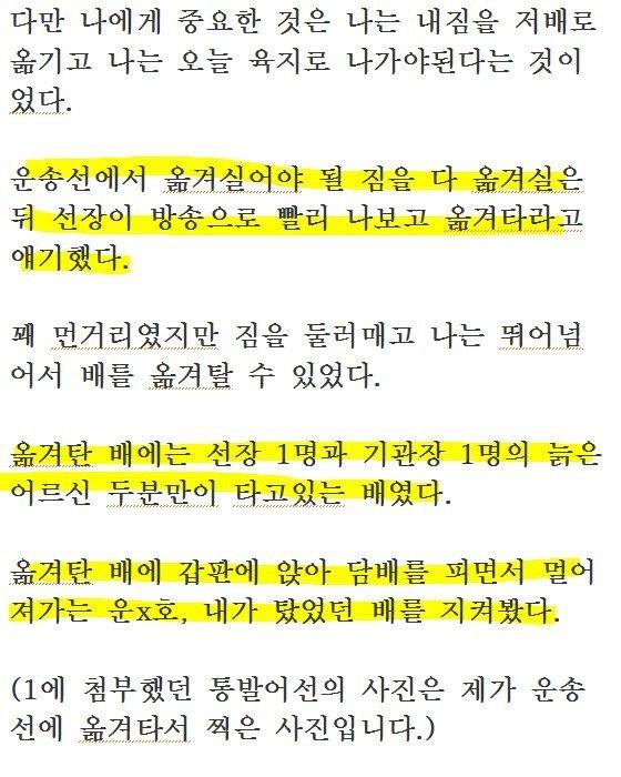 viewimage.php?id=26b2c336ec&no=24b0d769e1d32ca73cec81fa11d02831ce3cef1b9542c00ceb084720f8a78236efda1f96709caf64d7d7c5207aa2d34bee9b04817d98e2aaac66a4bcbe13ec6d5f792951a66a9eb60b4e015202969e0d4a2a663b58dca14cbd63d4d59b0a