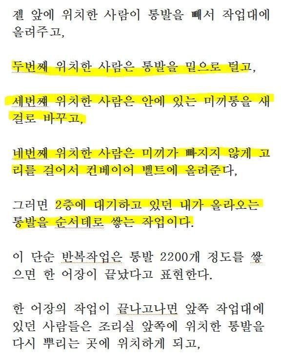 viewimage.php?id=26b2c336ec&no=24b0d769e1d32ca73cec81fa11d02831ce3cef1b9542c00ceb084720f8a78236efda1f96709caf64d7d7c5207aa2d34bee9b04817d9ab8a9f864a4eced13ec6ddd81b31fd7e1d844b273ab8fad47ce9dd149a502b6d623bc50f9526c1610