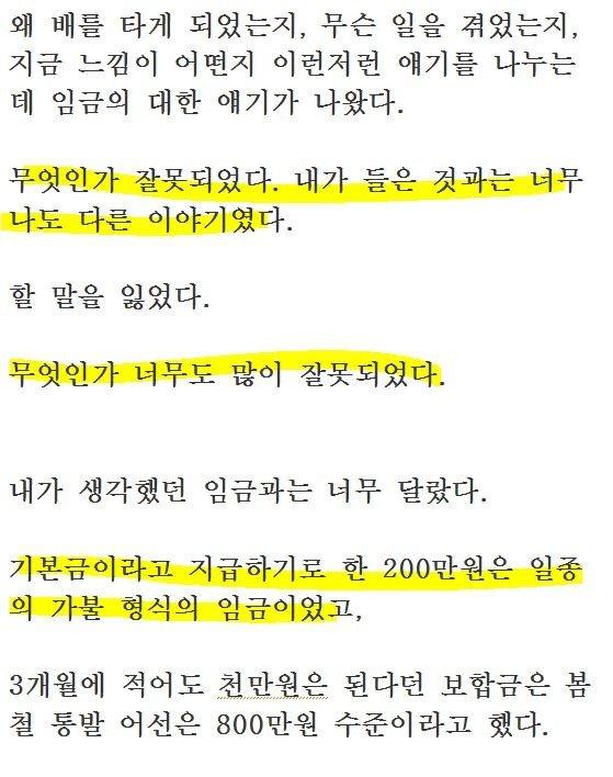 viewimage.php?id=26b2c336ec&no=24b0d769e1d32ca73cec81fa11d02831ce3cef1b9542c00ceb084720f8a78236efda1f96709caf64d7d7c5207aa2d34bee9b04817d9ae3aaad60a1efed13ec6defb460864ff822a52a70e119edacb22664ba355b4428e4ee722a9408c673