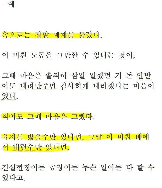 viewimage.php?id=26b2c336ec&no=24b0d769e1d32ca73cec81fa11d02831ce3cef1b9542c00ceb084720f8a78236efda1f96709caf64d7d7c5207aa2d34bee9b04817d9de4aef836a4eaed13ec6d46c0abb8e0089661fe28c997eeeac7bbad985fd7a5bdbedba2af0cd39dc7
