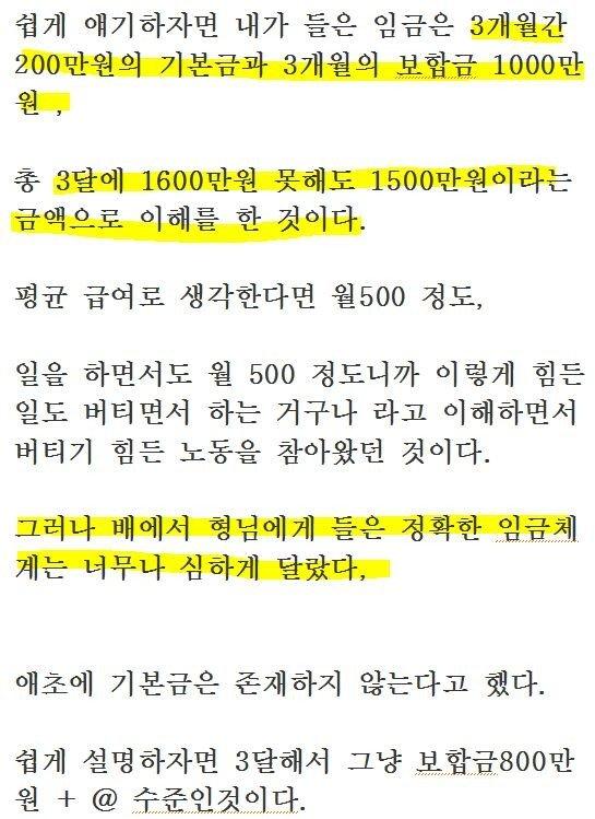 viewimage.php?id=26b2c336ec&no=24b0d769e1d32ca73cec81fa11d02831ce3cef1b9542c00ceb084720f8a78236efda1f96709caf64d7d7c5207aa2d34bee9b04817d9fb4faac31f5ece813ec6da3f1defece620e29676069cdec3b58b8b36d4029ced6d76205c66e5e3fd3