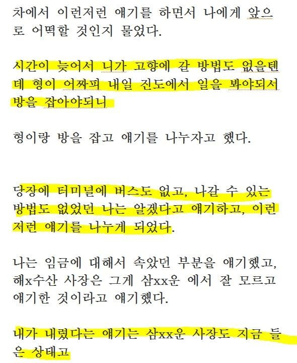 viewimage.php?id=26b2c336ec&no=24b0d769e1d32ca73cec81fa11d02831ce3cef1b9542c00ceb084720f8a78236efda1f96709caf64d7d7c5207aa2d34bee9b04817dc7b1abf835a7e9ba13ec6df6c543b37ebec6be0bf9b1d9a7381dcd18dff4fceb30337403e12ad7d2bf