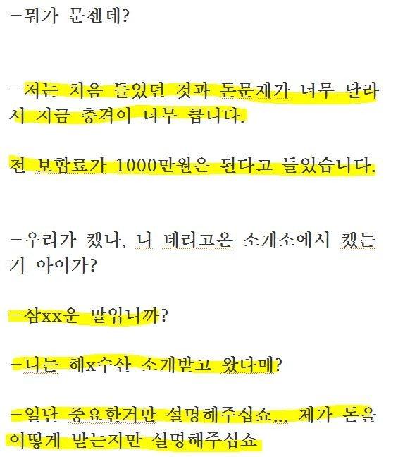 viewimage.php?id=26b2c336ec&no=24b0d769e1d32ca73cec81fa11d02831ce3cef1b9542c00ceb084720f8a78236efda1f96709caf64d7d7c5207aa2d34bee9b04817dc9b3aafa63a0e0e013ec6d864331f1c5b6be55312ffb314d694be33ac5e3cdc3c9290d0e529f14cb6b