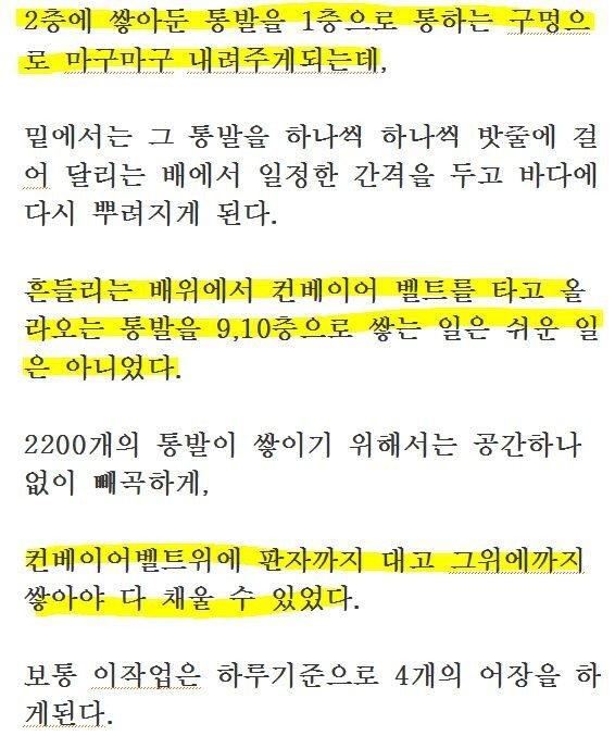 viewimage.php?id=26b2c336ec&no=24b0d769e1d32ca73cec81fa11d02831ce3cef1b9542c00ceb084720f8a78236efda1f96709caf64d7d7c5207aa2d34bee9b04817dc9b8f8ac6ba1efb913ec6d90f61f742f52b34069bf5eb84c6182997c122ac9b2c3f92ab258afe95ae7